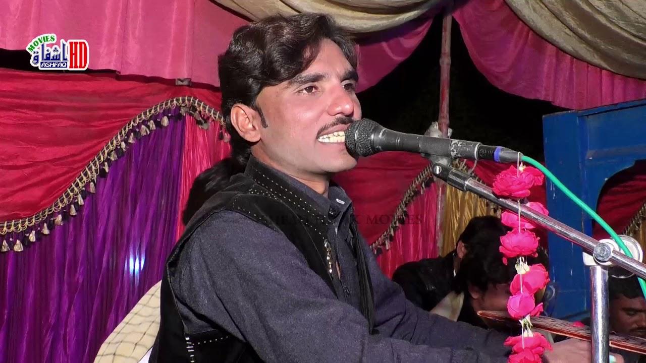 Download Sari Naseeban Di Hay Khed Way [ Singer Tanveer Abbas Anjum ] Dream Music Studio
