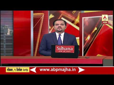 ahmednagar-|-report-on-corporation-election-11am-update