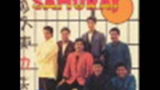 Grupo Samuray (Donde Vas Chiquilla)