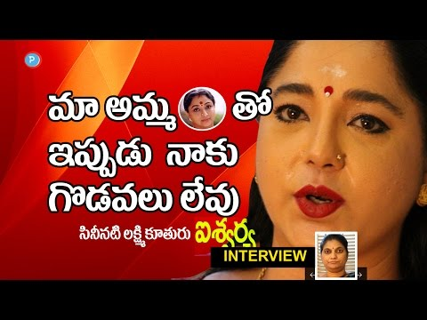 Actress Aishwarya about her Mother Sr Actor Lakshmi - Telugu Popular TV