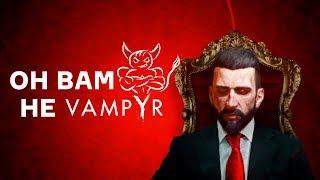 VAMPYR - ОН ВАМ НЕ ВАМПИР [Обзор]