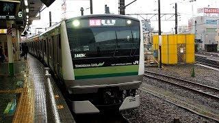 2020/01/18 横浜線 E233系 H024編成 八王子駅 | JR East Yokohama Line: E233 Series H024 Set at Hachioji