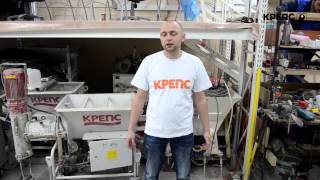 видео Пропитка-гидрофобизатор LITHOFIN Fleckstop W 1л
