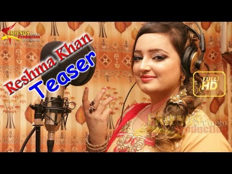 Pashto New Songs 2018 HD Reshma Khan Official Teaser - Ta Rapase Jara thumbnail