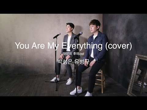 태양의후예ost 거미 - You Are My Everything (cover)