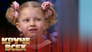 Юный знаток сказок Пушкина 4-летняя Лиза Алтухова | Круче всех!