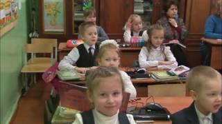 1 класс Урок математики (СОШ №2 г. Буй на конкурс
