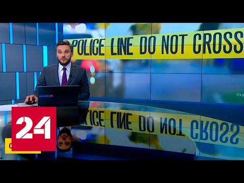 Стрельба произошла в школе в Калифорнии - Россия 24