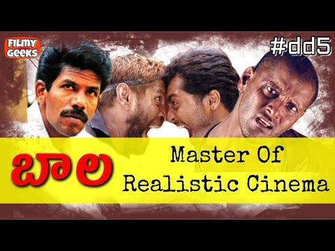 Director Bala's style of film making || Decoding director #5 || FilmyGeeks