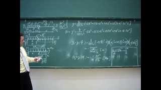Сопротивление материалов. G-16 (плоская балка, метод Коши-Крылова интегрирования ДУ упругой оси).