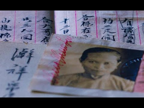 The Chinese Exclusion Act: An Interview with the Filmmakers | Dialogues | NYU Shanghai