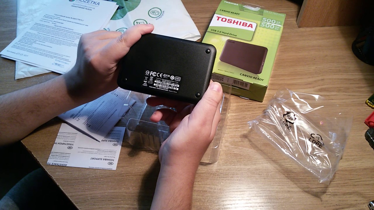 1TB Western Digital 2.5
