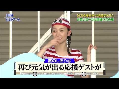 Oshima Yuko And Minegeshi Minami Funny Momment