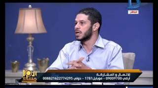العاشرة مساء| حسام مؤنس : طريقة تعامل السلطة مع القضايا هي السبب في نزول مظاهرات أمس