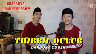 SHOLAWAT KESEMBUHAN || THIBBIL QULUB - DARBUKA COVER ft FARHAT MUSHOFI