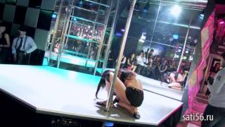 Pole Dance (Танец на пилоне)