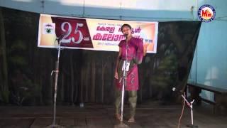 Mono Act Thrissur 30 - Ravanaputhri (Vayalar)