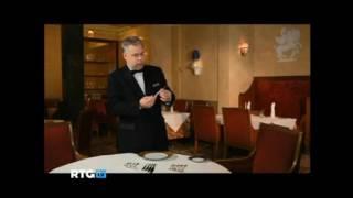 видео Столовые приборы