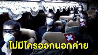 'กองทัพบก' เผย 6 ทหารไทยติดโควิด ย้ำไม่มีใครออกนอกค่าย ส่วนกลุ่มเสี่ยง 'ระยอง' ไร้ผู้ติดเชื้อ