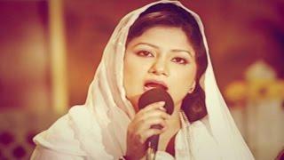 Hina Nasarullah - Ya Rab Dil-e-Muslim Ko