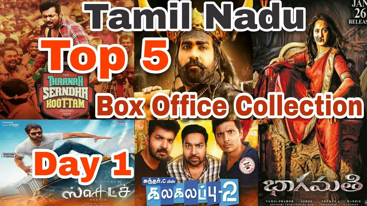 Top 5 Day 1 Tamil Nadu Box Office Collection 2018
