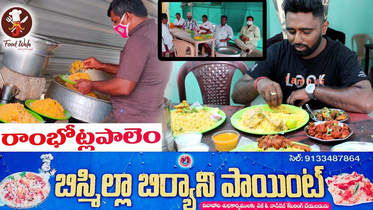 Bismillah Biryani Point  - Village Biryani - Food Wala