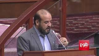 صیاد از برگذاری انتخابات به مجلس نمایندهگان گزارش داد