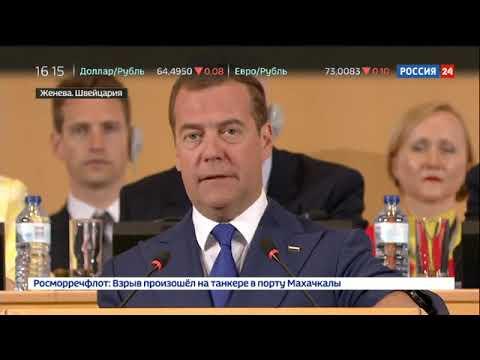 Медведев:будущее   за четырехдневной рабочей неделей   Россия 24