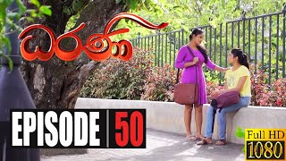 Dharani | Episode 50 20th November 2020 Thumbnail
