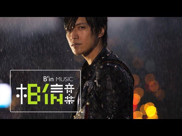 五月天 怪獸 [ 九號球 9-Ball ] Official Music Video - 電影「逆轉勝Second Chance」主題曲