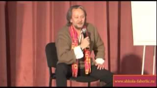 Виталий Сундаков в школе развития Человека Объединённой Компании ''Faberlic''