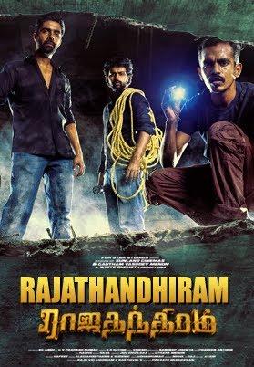 Rajathandhiram Ek Ultimate Chaalbaaz 2015 480p UNCUT HDRip x264 Dual Audio Hindi or Tamil 400MB