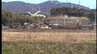 1990年12月頃 @東海道本線幸田付近 http://www5f.biglobe.ne.jp/~y_ich/
