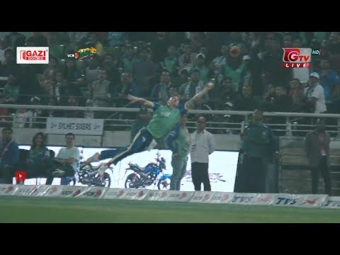 Unbelievable Catch By Jason Roy Against Chittagong Vikings | 40th Match | Edition 6 | BPL 2019