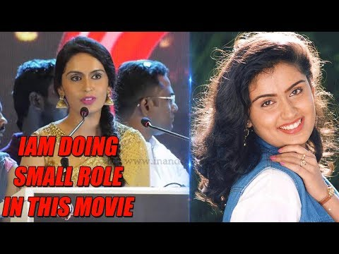 """""""I Am Doing A Small Role In This Movie"""" Actress Kausalya 