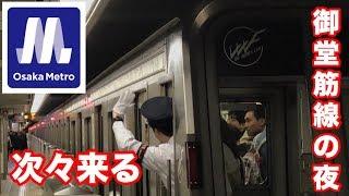 【日本一の帰宅ラッシュ】大阪メトロの心斎橋駅を観察する。
