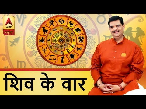 GuruJi With Pawan Sinha: On Last Monday Of Sawan 2018, Here Is Special On Lord Shiva | ABP News
