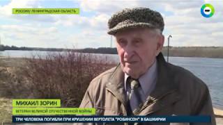 Невский пятачок: история Михаила Зорина, спасшего Владимира Путина - МИР24