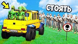 gta 5 моды: спас НЛО с зоны 51! украл пришельцев с военной базы! перестрелка с военными! ⚡ ГАРВИН