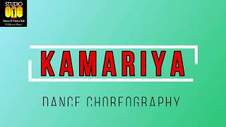 STREE || KAMARIYA DANCE CHOREOGRAPHY || BOLLYWOOD DANCE || STUDIO ONE DANCE HUB || SURAT