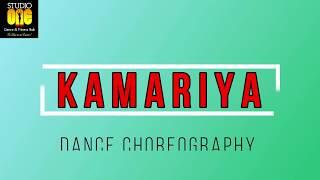 STREE || KAMARIYA DANCE CHOREOGRAPHY || BOLLYWOOD DANCE || STUDIO ONE DANCE HUB || SURAT
