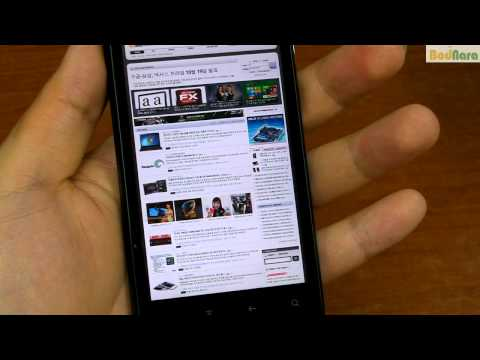 HTC Raider 4G 주요 기능