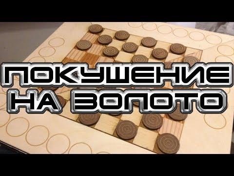 Об оккультизме, Блаватской - Николай Левашовиз YouTube · Длительность: 1 мин24 с