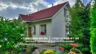 Дом у леса на Рублёво-Успенском шоссе(Купить кирпичный дом в коттеджном поселке Лесной простор-1 на Рублёво-Успенском шоссе- это позволить себе..., 2016-09-20T10:05:00.000Z)