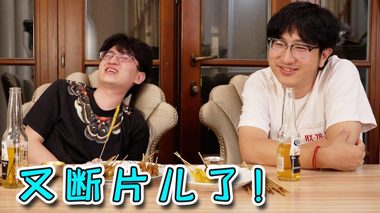 【大祥哥來了】喝完酒後人的反應真的會變慢嗎?小伙想做實驗結果斷片兒了!