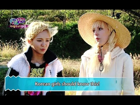 "Invincible Youth 2 | 청춘불패 2 - Ep.44: With the Beauties of ""ChitChat with Beauties"""