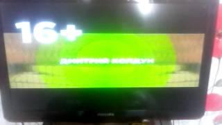 Анонс и Реклама на RUSONG TV 07.02.2016
