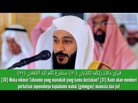 Abdul rahman al ossi surah Ar-Rahman dan terjemahan bahasa Indonesia