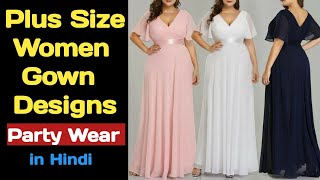 Plus size party wear gown | mo…