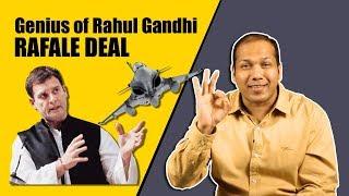 Rafale Deal - 'Genius of Rahul Gandhi' by Nitin Gupta (Rivaldo)